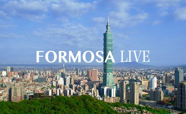 網站設計-平面設計-名片設計-平面設計-手冊設計-Formosa Live