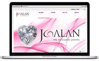 Joalan珠寶