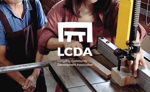 品牌設計-平面設計-LCDA 崙頂社區發展協會