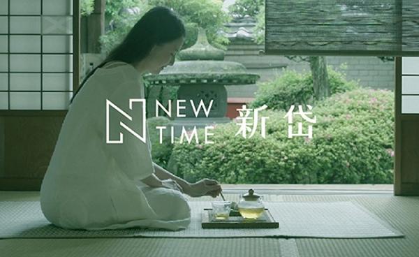 品牌設計-Logo設計-名片設計-平面設計-手冊設計-信封設計-New Time 新岱中國