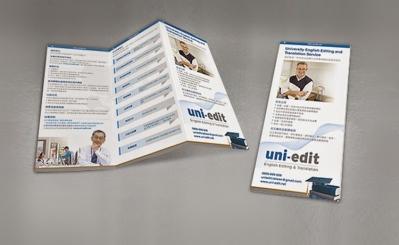 品牌設計-平面設計-手冊設計-名片設計-uni-edit 征文